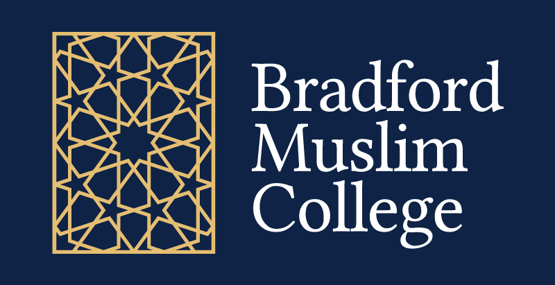 BradfordMuslimCollege